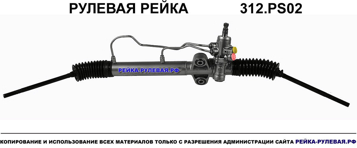 Ремонт рулевой рейки на хендай солярис своими руками 755