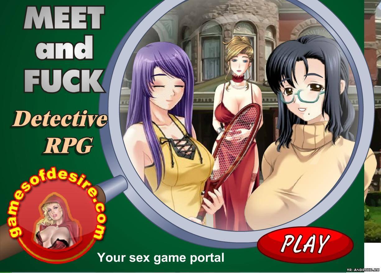 Онлайн эротические игры на русском языке