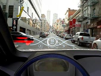 Toyota испытывает трехмерный проекционный дисплей