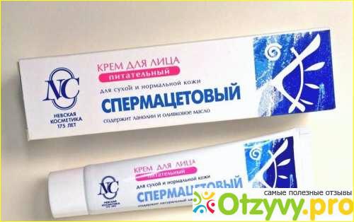 применение спермы для лечения кожи-йв2