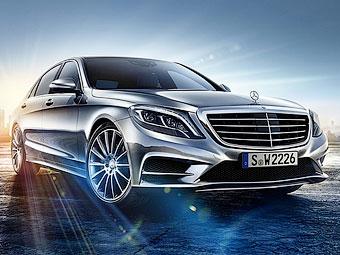 Mercedes-Benz S-Class. Изображение с сайта blogautomobile.fr
