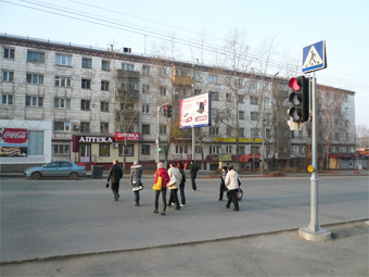 Фото с сайта 70.gibdd.ru