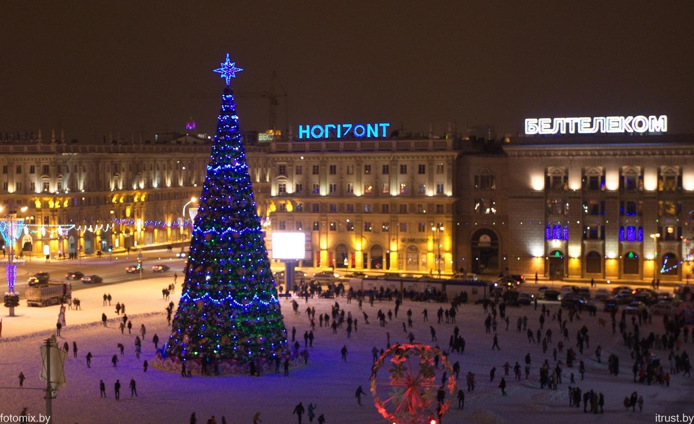 Новый год белоруссии отзывы
