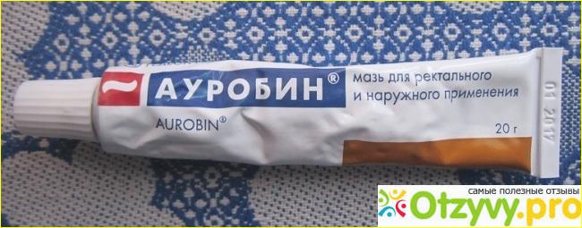maz-ot-analnih-treshin-aurobin