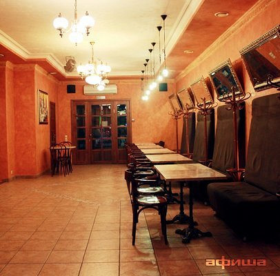Ресторан Хац-хаус - фотография 8