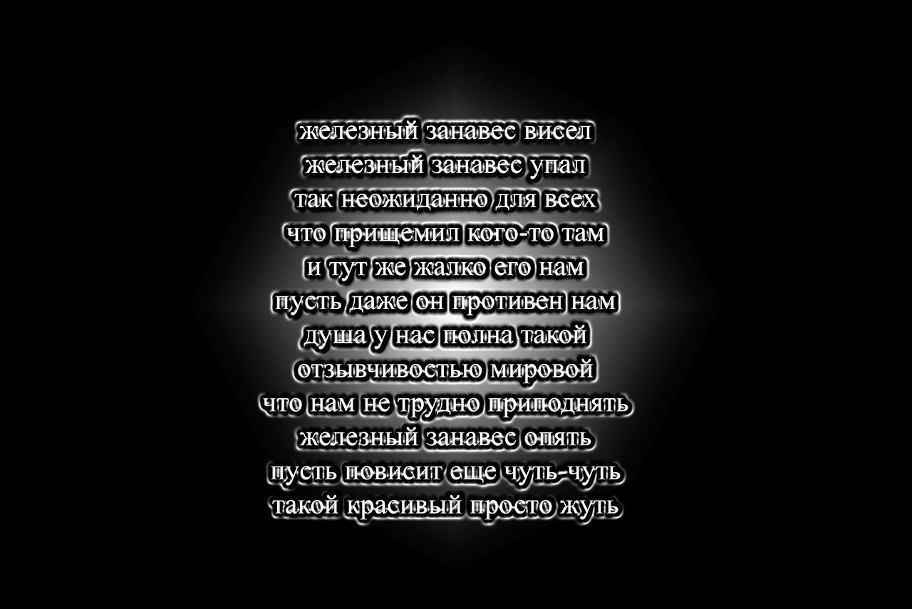 Стихотворение Романа Осминкина