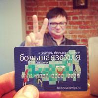 Lavkalavka запустила продажу клиентских карт стоимостью от 50 тысяч рублей