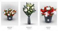 В Москве запустился сервис по доставке цветов в течение 90 минут