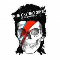 ЛСП и Оксимирон опубликовали совместный трек
