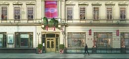 На Тверской откроется торговый центр с вещами российских дизайнеров