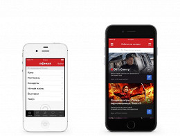 «Афиша» выпустила обновленную версию приложения