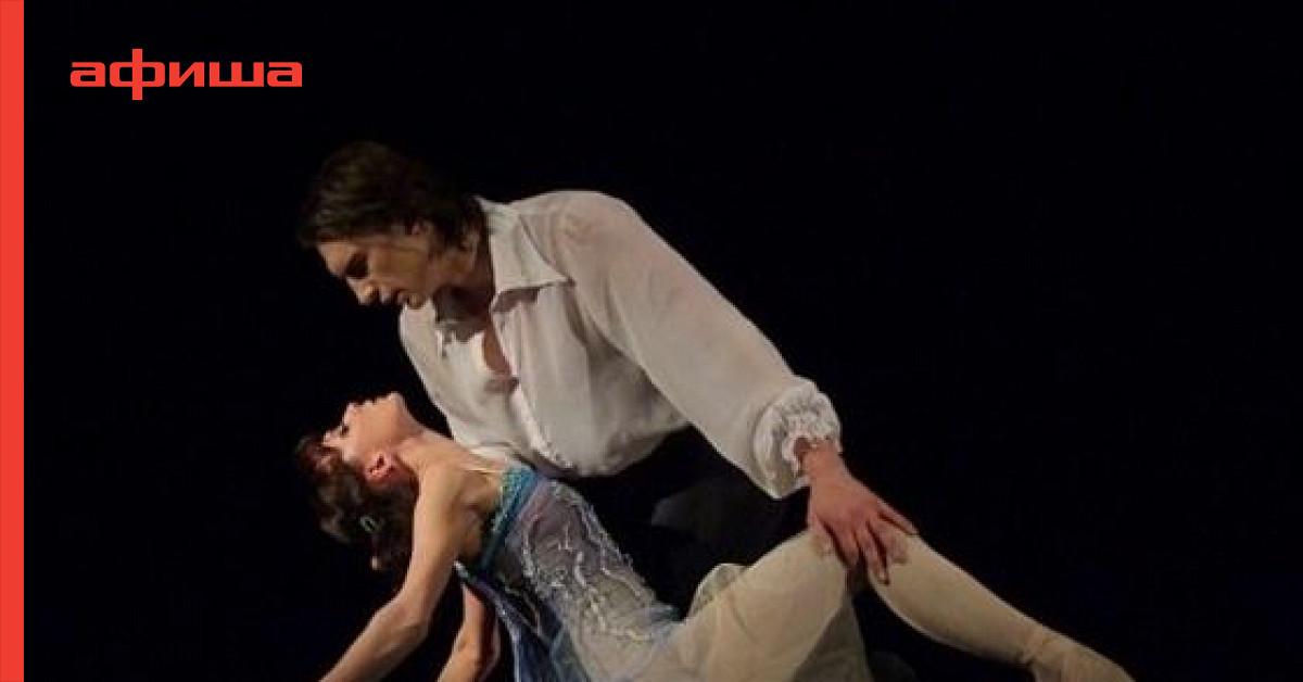 golaya-aktrisa-bolshogo-akademicheskogo-teatra