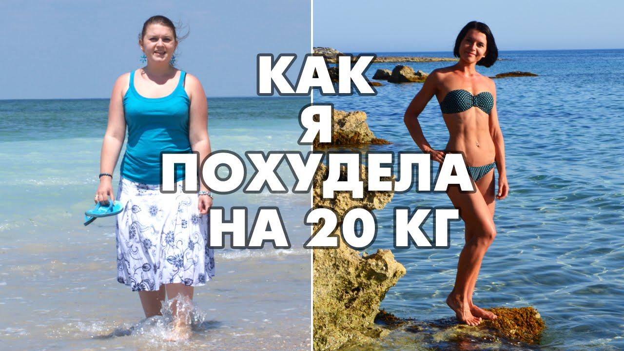 Диета дюкана или как я похудела