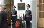 В Москве простились с Героем России, подполковником спецназа ВДВ Анатолием Лебедем