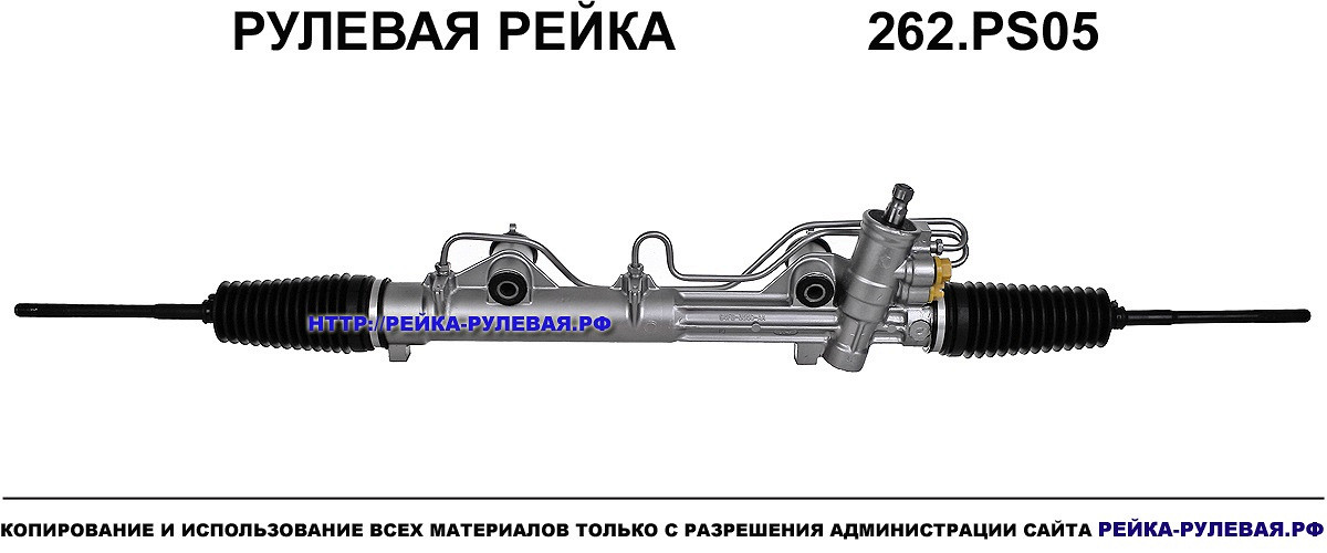 Ремонт рулевой рейки своими руками на форд фокус 1