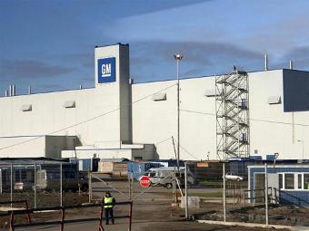 Российский General Motors перейдет в подчинение европейскому офису