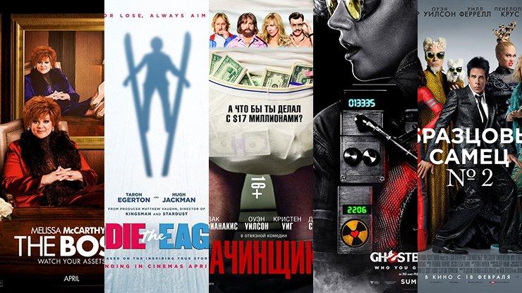 Фильмы онлайн  смотреть бесплатно в хорошем качестве без