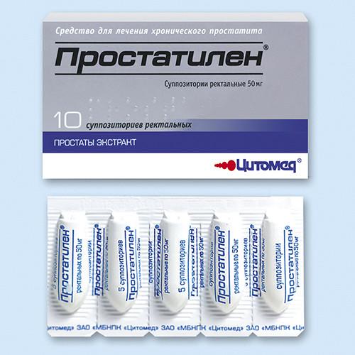 Лекарства лечение хронического простатита