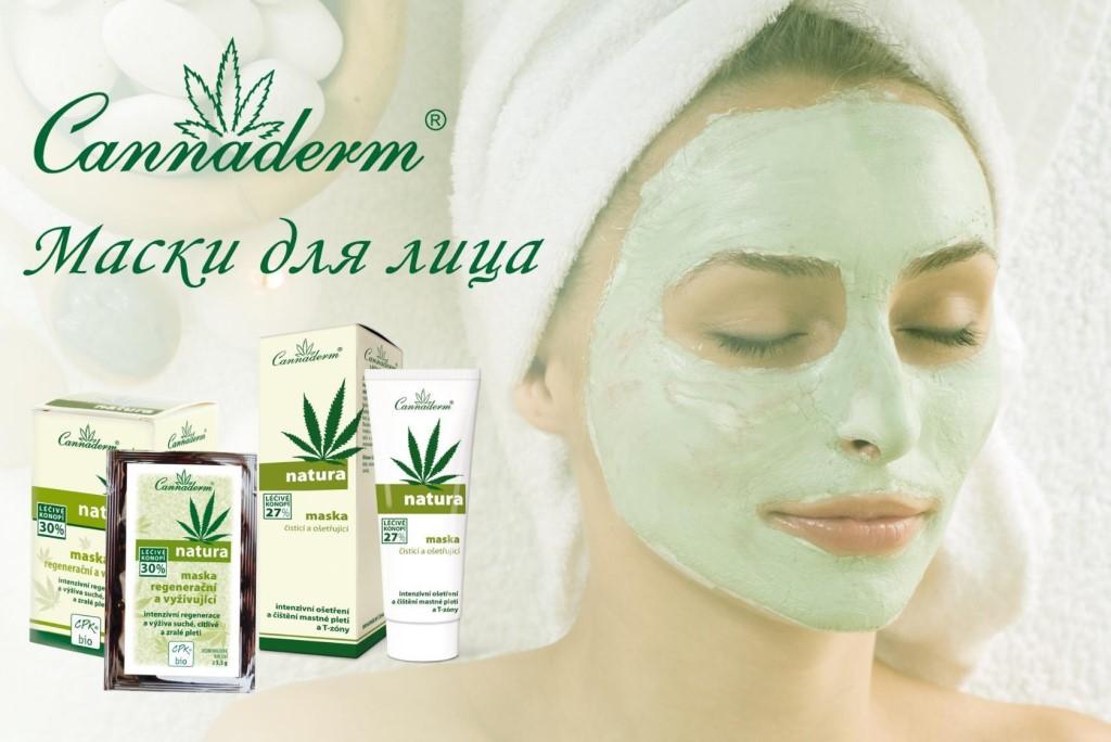 Зимние маски для лица в домашних условиях для сухой кожи