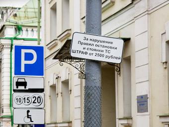Контроль за платными парковками будет осуществлять уборочная техника