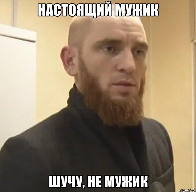 foto-devushek-s-shikarnoy-grudyu
