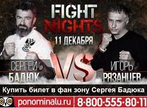 Fight Nights. Битва 20. Звездные войны