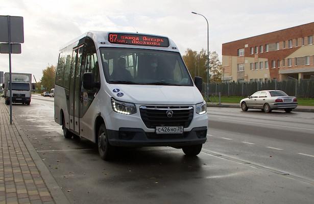 ВКалининграде налинию вышел новый российский низкопольный автобус Газель-Сити