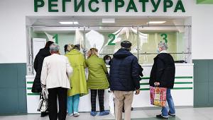 Госдума одобрила проект оновом порядке оплаты больничных