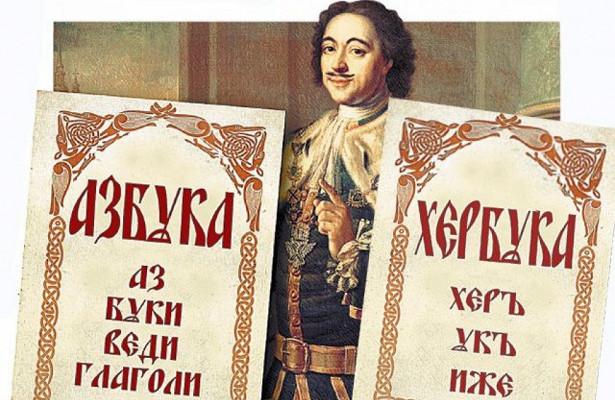 9фактов орусских ругательствах, которые вымогли незнать