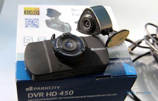 Купить двухканальный видеорегистратор