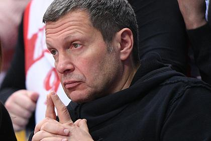 Соловьев допустил обращение всудиз-зарешения Латвии