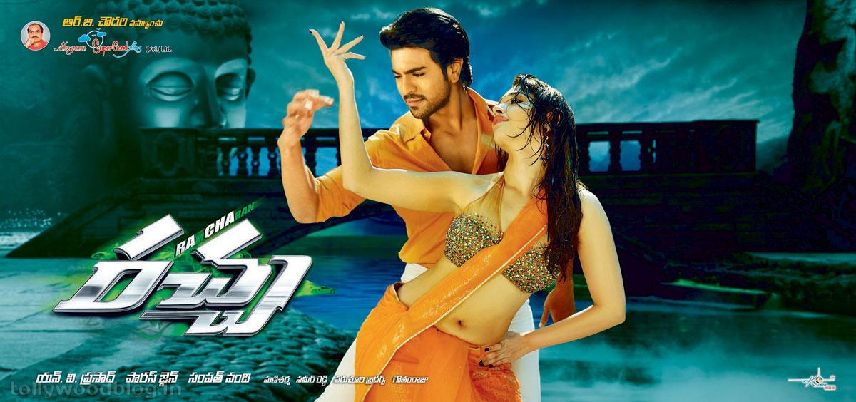 Watch Shakthi: The Power (2002) Telugu online full free