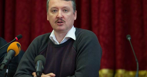 Стрелков назвал вероятный сценарий штурма ДНР