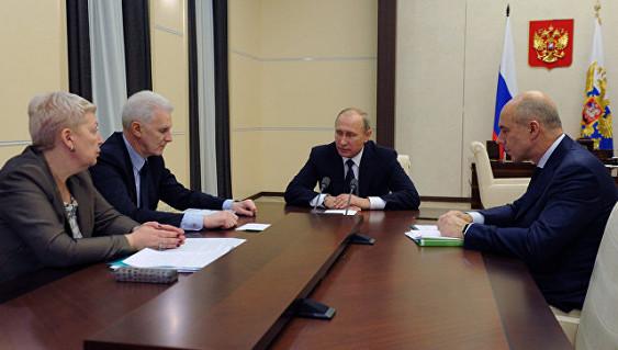 Путин: ученые в предстоящем 2017г получат дополнительно 3,5 млрд руб.
