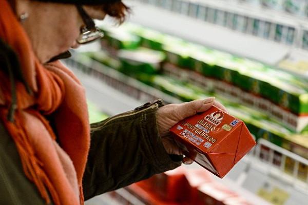 Мировые цены напродовольствие вноябре достигли почти шестилетнего максимума