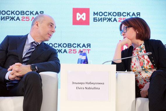 КакЦБвернет правительству 84млрд рублей госпомощи, растворившейся врухнувших банках