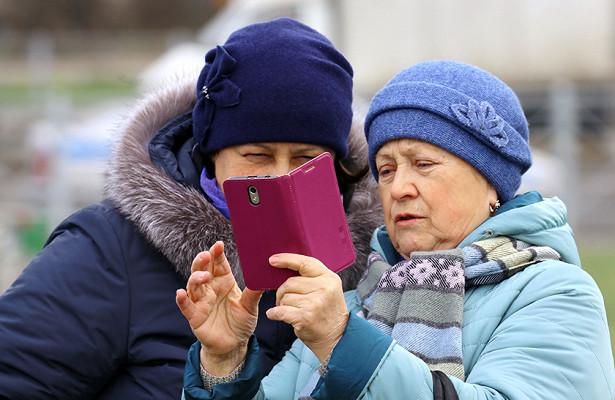 Банки начали блокировать операции пенсионеров из-замошенников