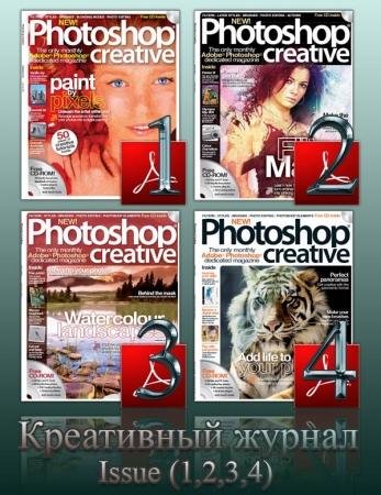 Журналы - Бесплатные электронные книги pdf скачать