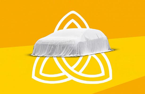 Volkswagen показал тизер флагманского электромобиля Trinity