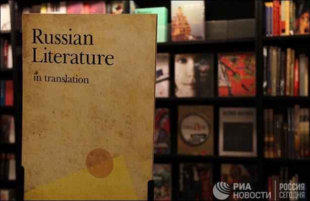 Какфинну понять Россию? Современная литература поможет!