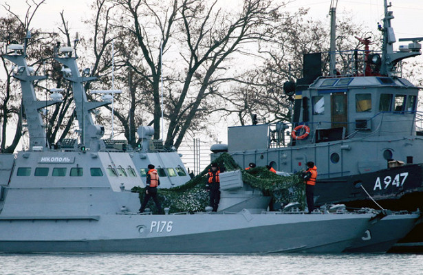 Киев отметил годовщину инцидента вКерченском проливе