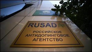 РУСАДА небудет оспаривать решение CASолишении статуса соответствия WADA
