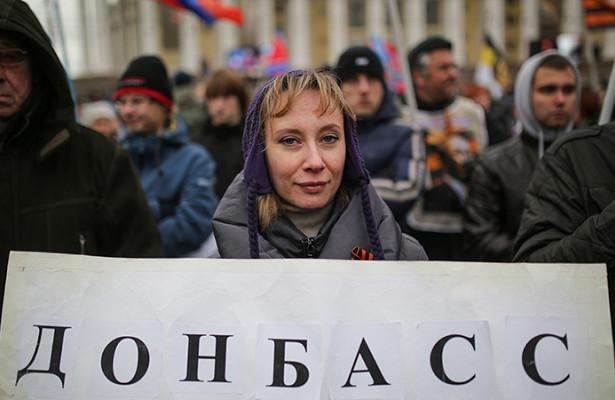 Киев захотел получить отМосквы «признание участия» вконфликте вДонбассе