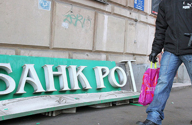 Россия ушла вмассовое банкротство