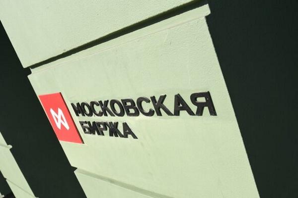 НаУкраине допустили начало экспорта газа вЕС