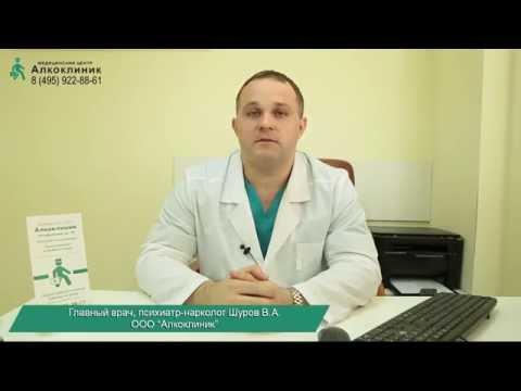 Больницы для лечения алкоголизма в уфе