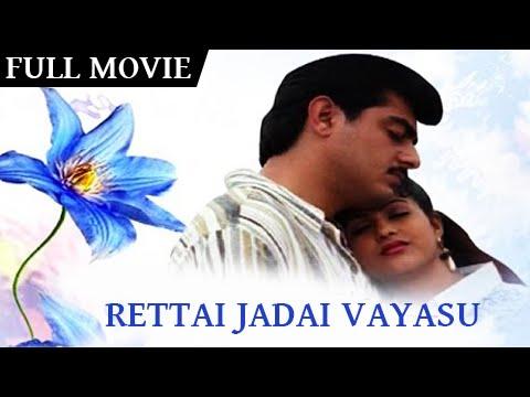 Nasi Kangkang Movie Online видео :: WikiBitme
