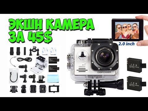 Какую купить экшен камеру с алиэкспресс
