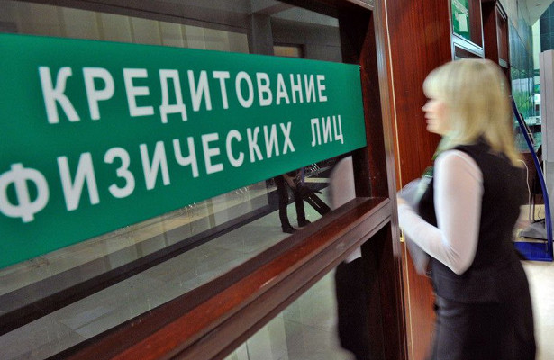 Банкам запретят отказывать вкредитных каникулах