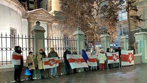Около посольства Белоруссии вМоскве прошла акция протеста